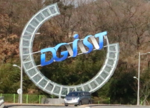 Technopolis DGIST Entrance - SI01