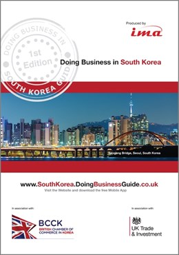 South Korea Guide FINAL COVERoutlined